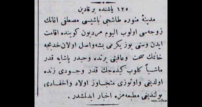 120 yaşında bir kadın (20 Eylül 1900)