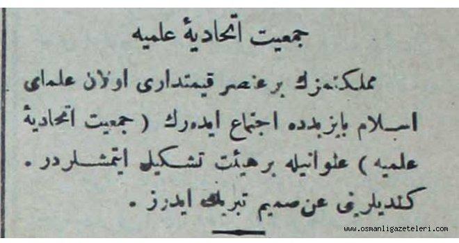 Cemiyyet-i İttihadiyye-i İlmiyye kuruldu