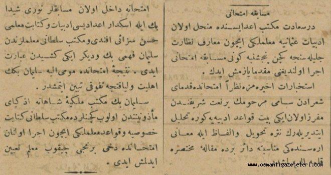 Edebiyat muallimi alma sınavı (28 Haziran 1900)