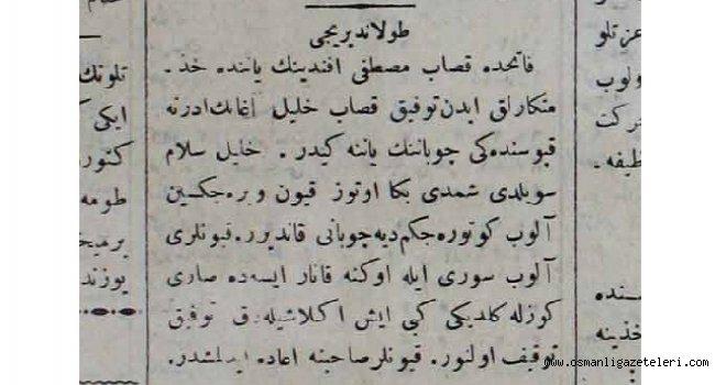 Fatih'te Dolandırıcılık