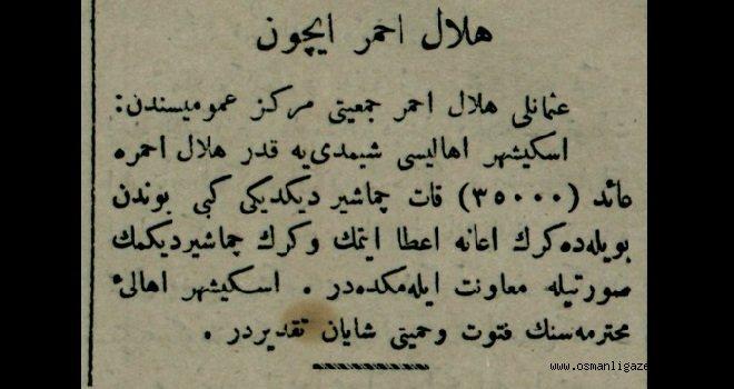 Hilal-i Ahmer için