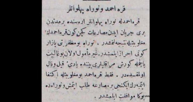 Kara Ahmet ve Nurullah Pehlivanlar