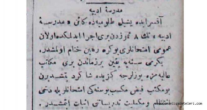 Medrese-i Edebiyye