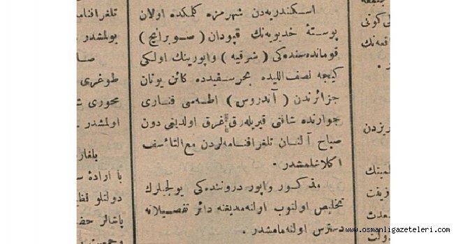 Şaftı kırılan yolcu vapuru Bahr-ı Sefid'de battı