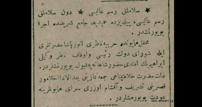 Selamlık resm-i alisi (16 Eylül 1916)