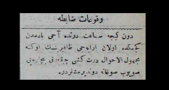 Vukuat-ı Zabıta (14 Ekim 1900)